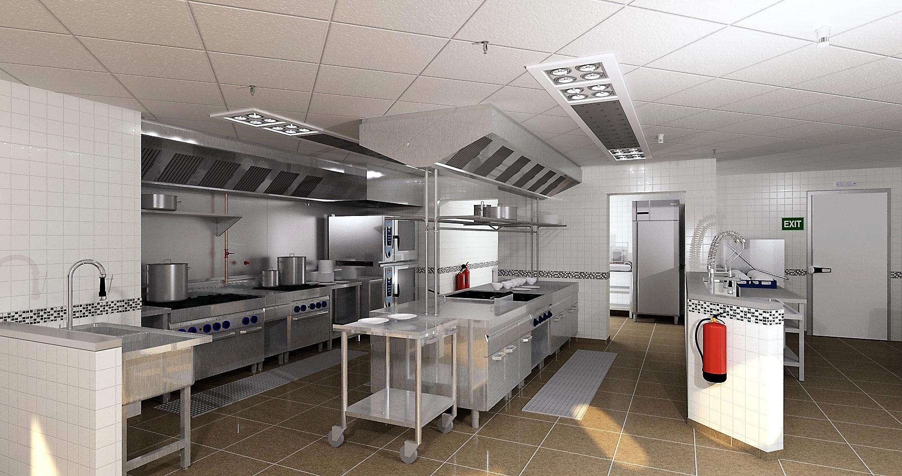 Software de diseño de cocina para cosméticos mac uk - actualizar